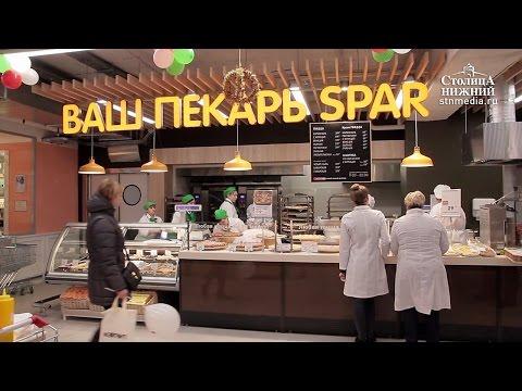 Новый магазин уникального формата Spar открылся в торговом центре «Этажи» в Нижнем Новгороде