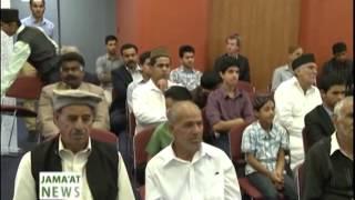Australia Day 2013 - Urdu