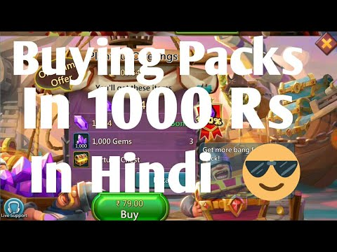 Buying Packs Smartly In Only 1000 Rs Lords Mobile