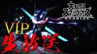 【戦闘力160万】ゲッコウガ練習【スマブラSP】 thumbnail
