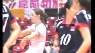 Gambar cover 2000 Women's World Olympic Qualification Tournament China VS Argentina