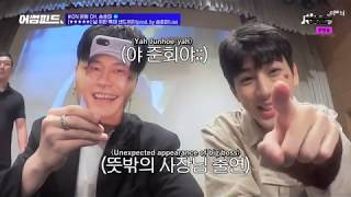 [ENG SUB] 181016 Awesome Feed Ep 7-iKON Song Yunhyeong cut