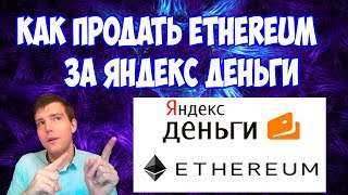 Видео обзор карточки Яндекс деньги