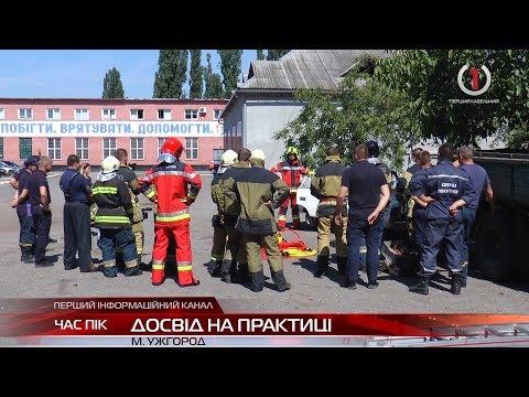 Закарпатські ДСНСники вчаться ліквіловувати наслідки ДТП у польських колег