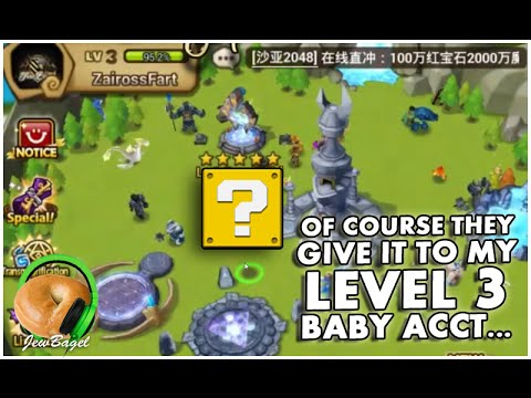 SUMMONERS WAR : Of course they give it to a LEVEL 3 china server account...