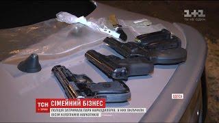 Кілограми наркотиків та зброя  в Одесі затримали сімейну пару наркодилерів