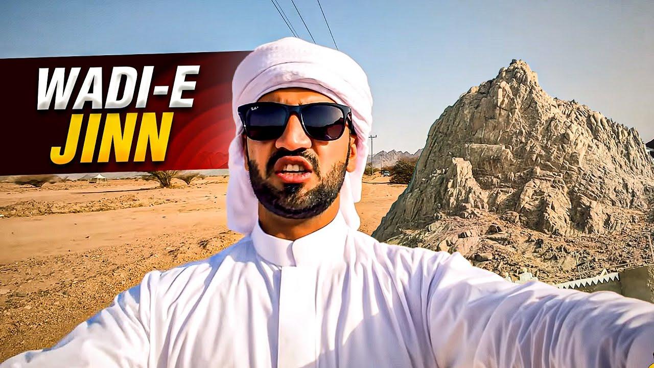Madina WADI E JINN saudi arabia Magnetic hills | Jahan CAR khud ba khud chalti he | Madinah