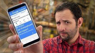 Dá pra conversar em russo usando o celular? Nós testamos! (Versão corrigida)