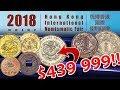 June 2018 Hong Kong International Numismatics Fair Auction Highlights