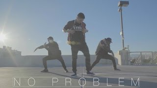 chance the rapper   no problem choreography