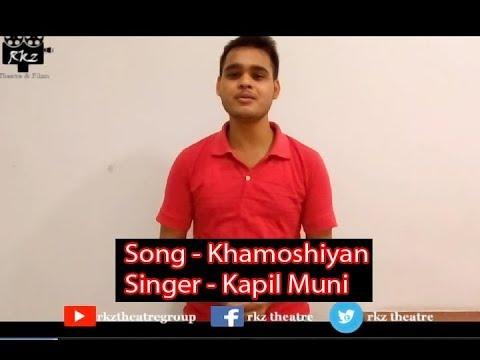 Acting Tips Video : ऐसे करें घर बैठे गाना गाने की तैयारी, देखें वीडियो