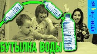БУТЫЛКА ВОДЫ ЧЕЛЛЕНДЖ 💧 BOTTLE FLIP CHALLENGE 💧 Трюки с бутылкой воды