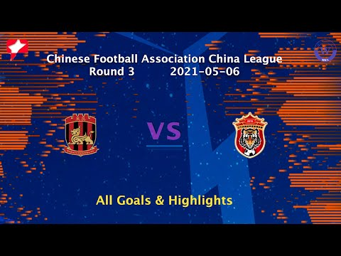 Suzhou Dongwu Shenyang Urban FC Goals And Highlights