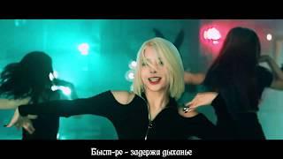 Pink Fantasy - Fantasy [Rus.sub] [Рус.саб] Karaoke/Караоке
