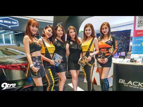 2019 Singapore Motorshow