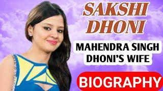 Download lagu Mahendra Singh Dhoni Wife Biography Sakshi Dhoni MP3