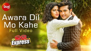 Awara Dil Mo Kahe | Full | New Odia Film – Love Express | Swaraj ,Sunmeera | Sidharth Music