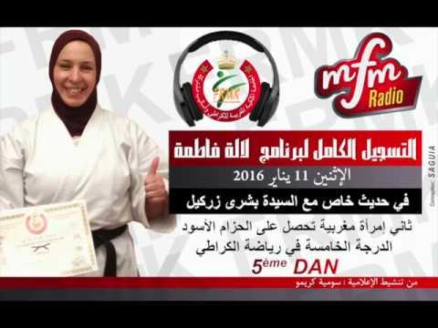 FRMK RADIO : Radio MFM Mme Bouchra ZARKIL 11-01-2016