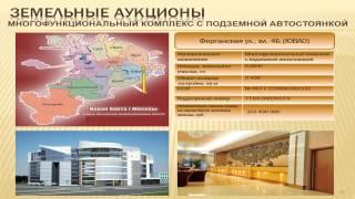Gambar cover Департамент городского имущества Москвы