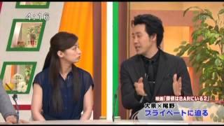 4月4日、北海道の夕方の情報番組「イチオシ(HTB)」にプロモーショ...