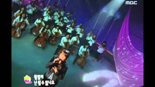 Lee Soo-young - Whistle to me, 이수영 - 휠릴리, Music Camp 20041023