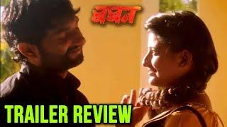 Baban Movie Trailer Review   Marathi Movie 2018...