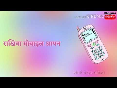 apan Bhojpuri tagged videos on VideoRecent