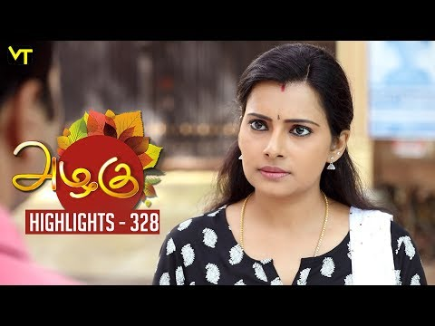 Azhagu Tamil Serial Episode 328 Highlights on Vision Time Tamil. Azhagu is the story of a soft & kind-hearted woman's bonding with her husband & children. Do watch out for this beautiful family entertainer starring Revathy as Azhagu, Sruthi raj as Sudha, Thalaivasal Vijay, Mithra Kurian, Lokesh Baskaran & several others. Stay tuned for more at: http://bit.ly/SubscribeVT  You can also find our shows at: http://bit.ly/YuppTVVisionTime  Cast: Revathy as Azhagu, Sruthi raj as Sudha, Thalaivasal Vijay, Mithra Kurian, Lokesh Baskaran & several others  For more updates,  Subscribe us on:  https://www.youtube.com/user/VisionTimeTamizh Like Us on:  https://www.facebook.com/visiontimeindia