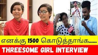 Chennai talks girl interview with flash back|Tamil|Chennai talks arrest|vj asen arrest|vj parvarthy