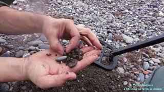 Коп в Крыму! НАШЛИ КЛАД!