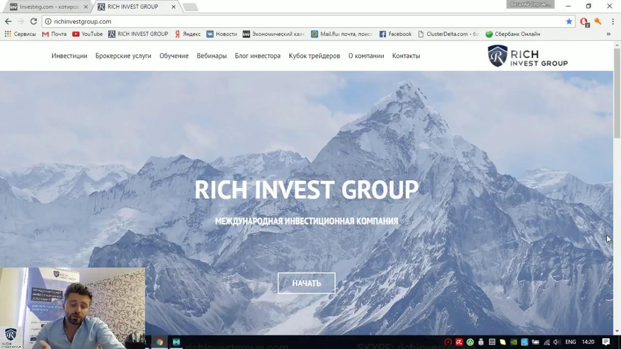 Трейдеры на форекс в россии сайт заработать деньги онлайн