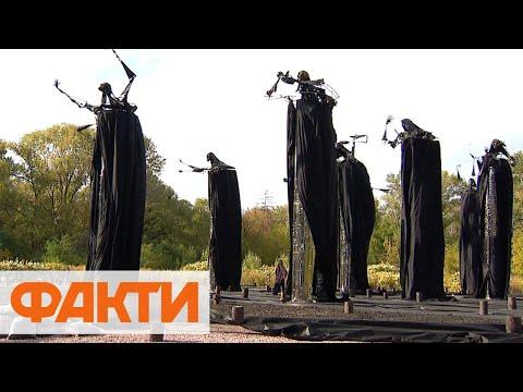 Факти ICTV: Голос Бабьего Яра: чем уникальна новая инсталляция в Мемориальном центре
