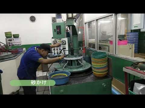 Sugitoh Optical (Thailand) Co., Ltd.