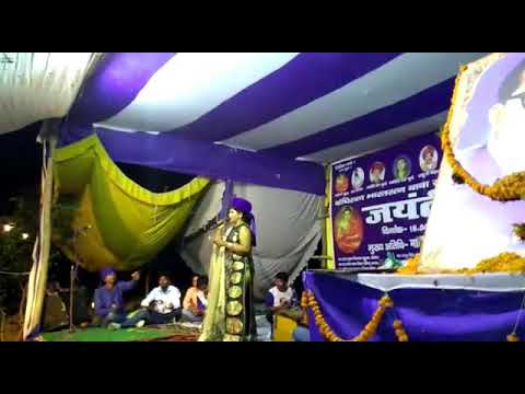 Sheoganj Aurangabad Bihar Dr Babasaheb Ambedkar Jayanti -18-04-2018 Malti Rao Ambedkar Mission Gayik