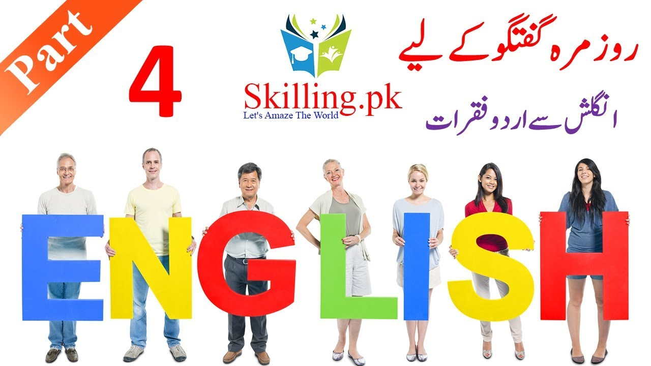 Blog - Page 6 of 7 - Skilling Foundation