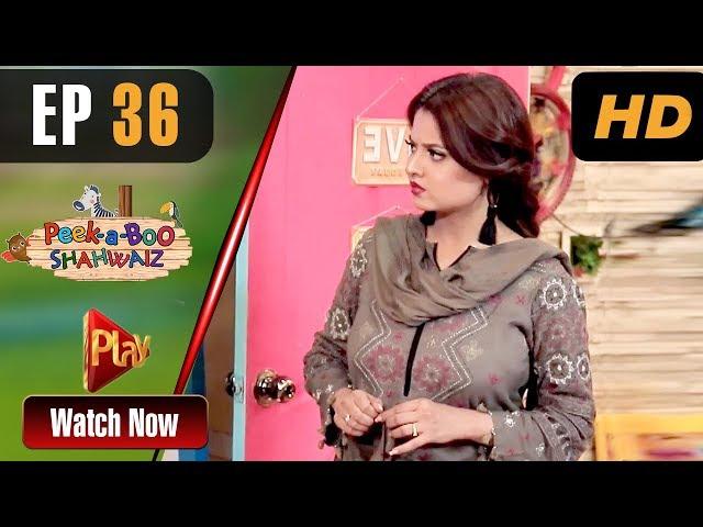 Peek A Boo Shahwaiz - Episode 36 | Play Tv Dramas | Mizna Waqas, Shariq, Hina Khan | Pakistani Drama