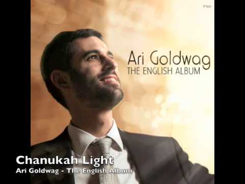 Ari Goldwag - Chanukah Light (Official Audio)