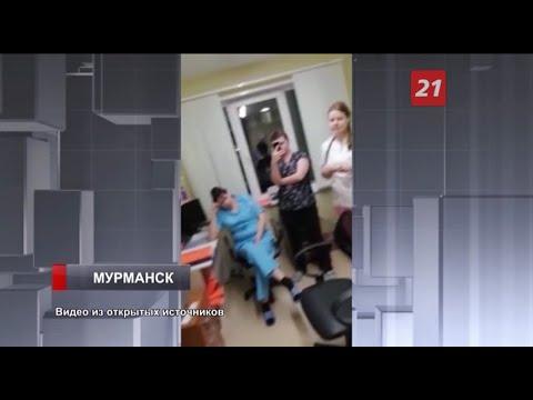 Скандал в городской больнице Мурманска. Кто виноват в конфликте?