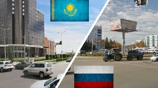 Россия и Казахстан. Сравнение. Астана - Уфа. thumbnail