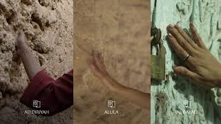 Discover Saudi's rich history