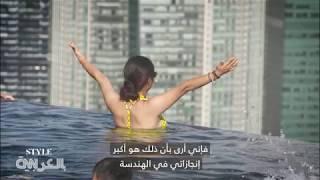 كيف تكون السباحة فجراً في بركة تقع فوق ناطحة سحاب؟