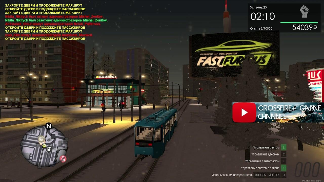MTA Province Demo | Обзор трамвайного вагона 71 619 в г. Мирном