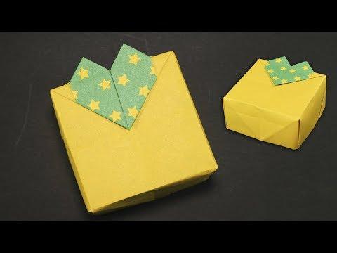 Easy Origami for kids Heart Box