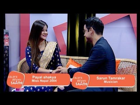 Payal Shakya and Sarun Tamrakar in Jeevan Saathi with Malvika Subba