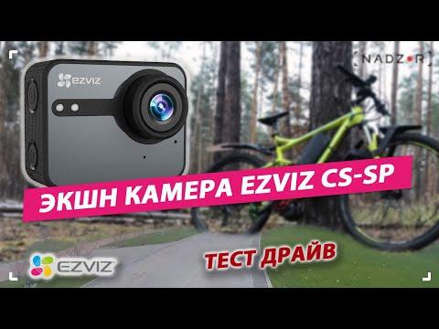 Тест драйв Экшн Камеры EZVIZ CS-SP или с Романовки в Ирпень по набережной за 5 мин.
