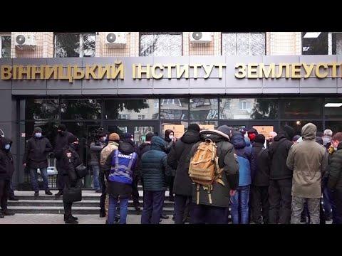 Телеканал ВІННИЧЧИНА: Землю учасникам бойових дій: бійці АТО та ООС влаштували мітинг