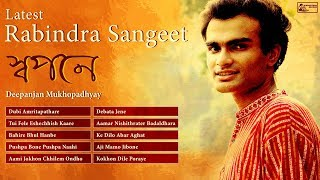 Presenting latest rabindra sangeet album with bengali tagore songs by deepanjan mukhopadhyay, written and composed rabindranath tagore. a...