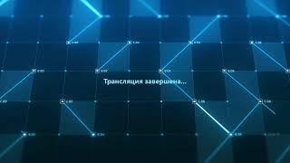 Париматч Высшая лига 1 4 финала Газпром Югра д Корпорация АСИ Кемерово Матч 1