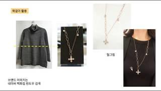 [슬기로운 코디 생활] 40대 여성 니트 / 검은색 옷…