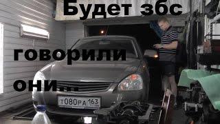 видео Двигатель Приора 21127: характеристики, неисправности и тюнинг